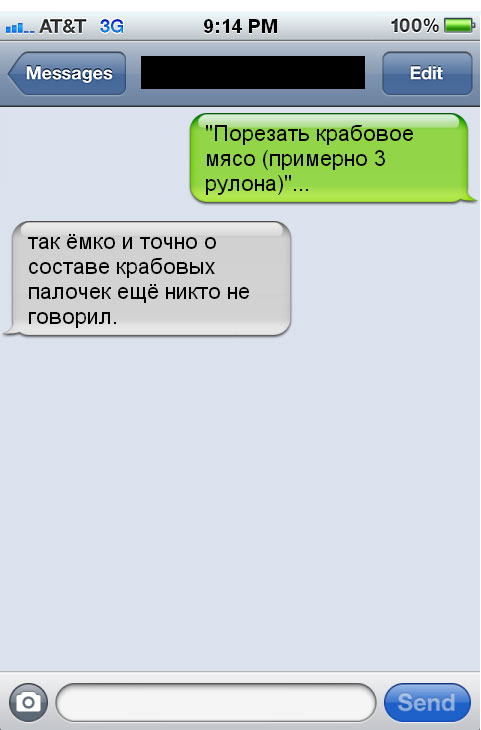полных женщин смс девушке которую видел один раз Белгороде декабрь