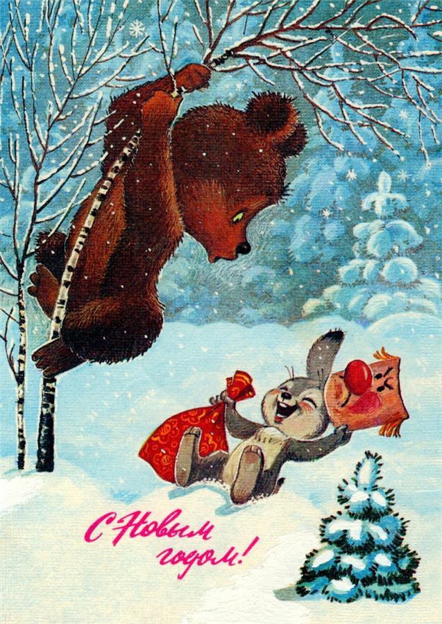 фото старых открыток