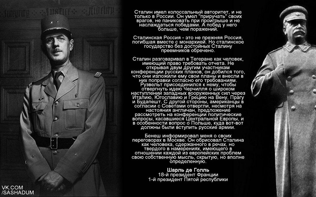 уборами славянских открытки с политическими фразами мнению