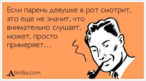 pasechnik-zvonit-prostitutkam-ghbrjk