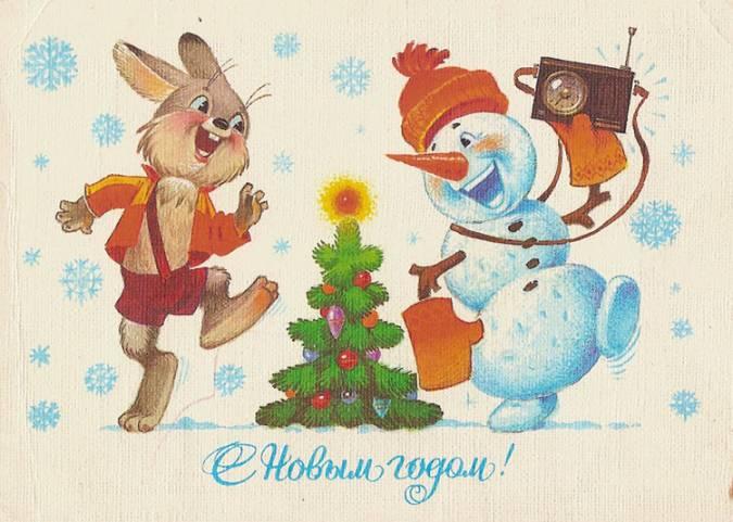 Добрые новогодние открытки ссср