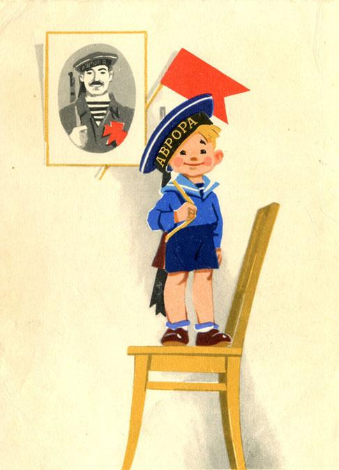 23 февраля открытки советские
