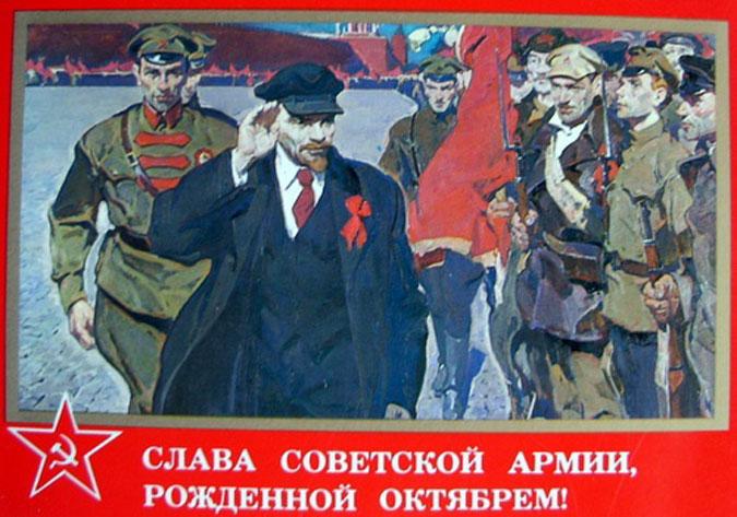 ❶Поздравления с 23 февраля советские|23 года вместе картинки|Советские открытки for Android - APK Download|Happy Holidays Animated Cards!|}