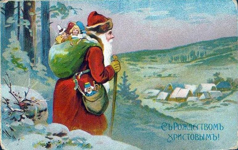 Старые новогодние открытки царских времен