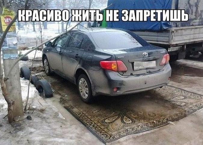 Автоприколы от Лугаленда. Выпуск №4